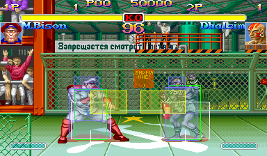 ssf2t-groundthrows